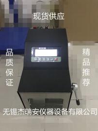无菌拍打式均质器/无菌拍击式均质器双十一促销