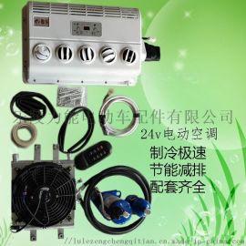 御捷专用电动汽车空调 节能减排 安装简单