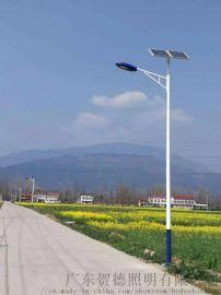 源头厂家供应,太阳能路灯