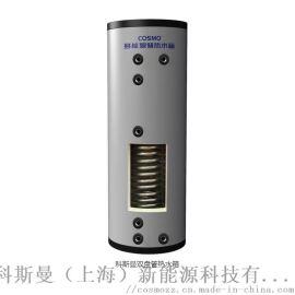 科斯曼双盘管热水水箱300L 厂家直销生活热水箱