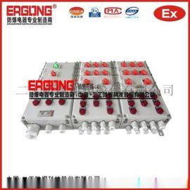 防爆断路器操作箱BXMD系列防爆配电箱厂家