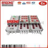 防爆斷路器操作箱BXMD系列防爆配電箱廠家