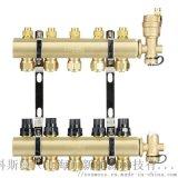 科斯曼黄铜地暖分集水器