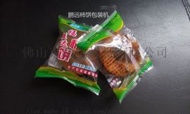 柿饼包装机 柿饼自动包装机 柿饼枕式包装机