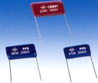 高压混合式聚丙烯膜电容器(CBB81)