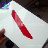 厂家直销玻璃钢平板 玻璃钢胶衣板材 玻璃钢板河北生产厂家
