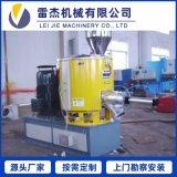 高速混合机 混合机上料系统 全自动混合机上料配料