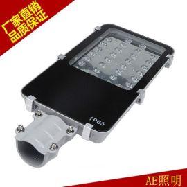 AE照明路灯、庭院灯、户外照明路灯厂家路灯20W30W40W50W80W