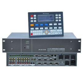 分体电教中控(SV-3200 SV-3550 SV-4500)
