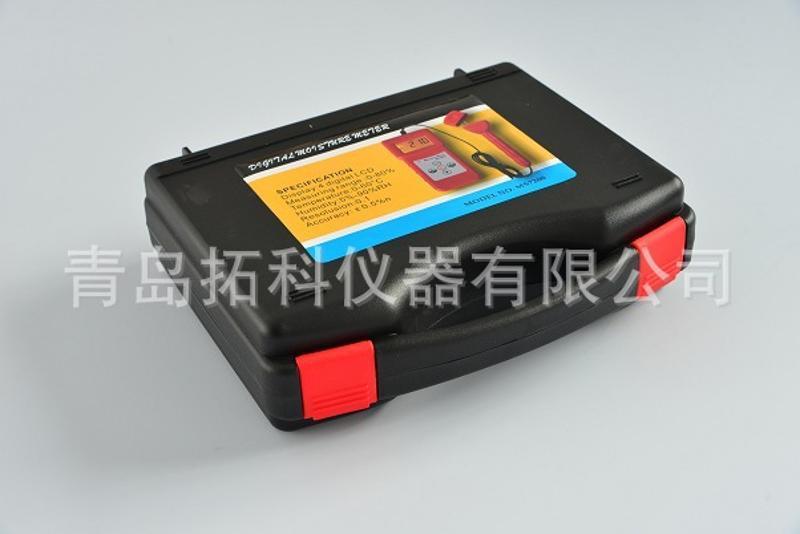瓦楞纸箱水分仪纸箱水分仪 礼品盒水分测定仪纸制品测湿仪MS7200+