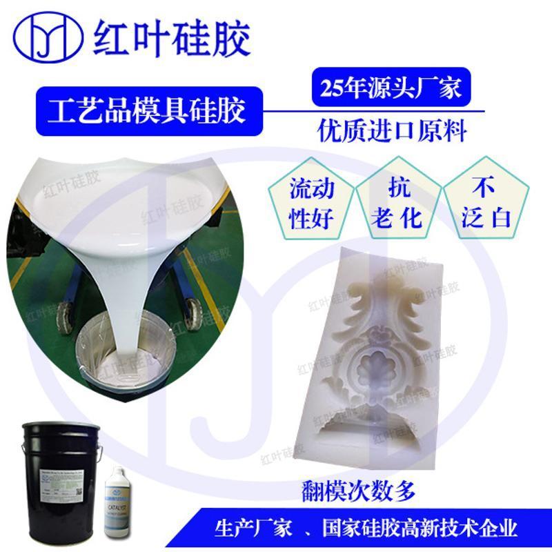 複製石膏產品矽膠模具,水泥雕塑模具矽膠