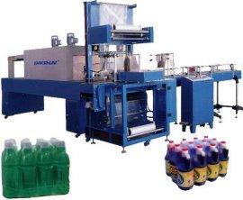 厂家直销热收缩包装机 收缩膜包装机