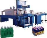 廠家直銷熱收縮包裝機 收縮膜包裝機