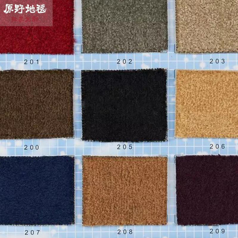滿鋪毯彎頭紗201系列 滿鋪地毯酒店賓館可定做
