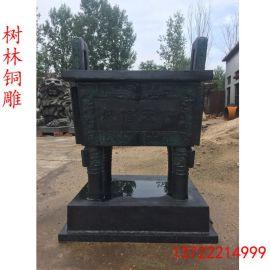 树林铜雕铸造青铜鼎 手工纯铜鼎摆件报价优惠