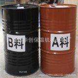 双组份聚氨酯黑白料 保温填缝发泡剂 填充发泡ab组合料