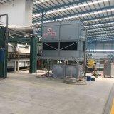供应闭式横流冷却塔 厂家直销 价格优惠 质保两年  上门安装