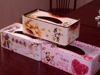 广告礼品纸巾盒(方形)