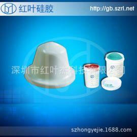 加成型进口材料做的移印硅胶/环保移印胶
