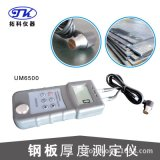 油罐厚度检测仪,油罐壁厚测厚仪UM6500
