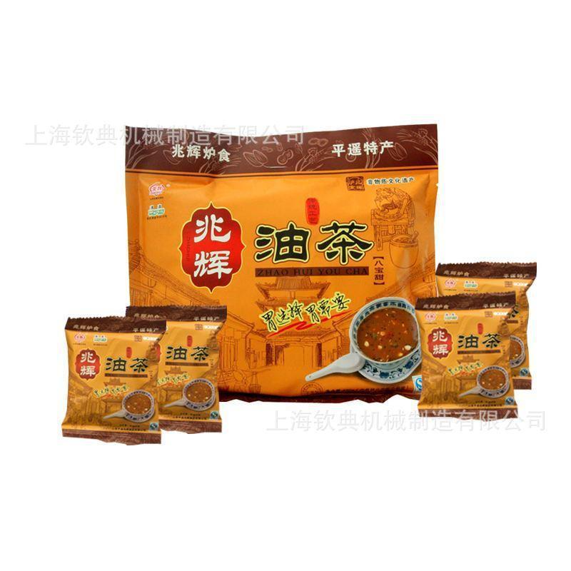 五谷粗粮单独小袋油茶面香酥五仁甜油茶分装袋装牛**油茶包装机