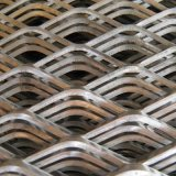 鋼板網 鍍鋅鋼板網 金屬板網 鋼板網規格