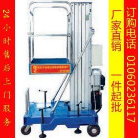 北京德望液压升降机,物流卸货平台,就找北京德望升降机