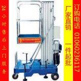 北京德望液壓升降機,物流卸貨平臺,就找北京德望升降機