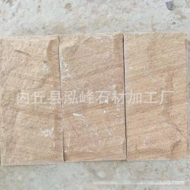 河北文化石黄砂岩蘑菇石花岗岩文化石厂家