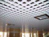 天花吊顶铝格栅厂家供应地铁站吊顶铝格栅