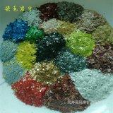 深圳广州岩片供应商岩片 染色云母片 云母岩片