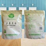 批發食品級三氯蔗糖大量低價銷售高甜度食品級三氯蔗糖