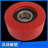 硅胶包轴承滚轮 耐高温抗老化硅胶包铝件 硅胶胶辊