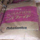 PPS/雪佛龍菲利普斯/P-6/PPS粉末/用於耐高溫/耐化學/塗料