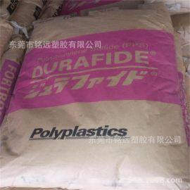 PPS/雪佛龙菲利普斯/P-6/PPS粉末/用于耐高温/耐化学/涂料