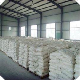 山东济南大量供应水处理98%磷酸氢二钠|强力推荐优质磷酸氢二钠