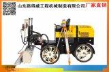 路得威RWJP14/14C升级版驾驶式混凝土摊铺机 激光整平机 激光平地机 专业工程机械制造企业