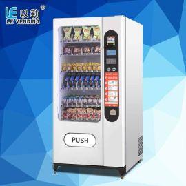 牛奶 酸奶自动贩卖机 自动售货机 以勒