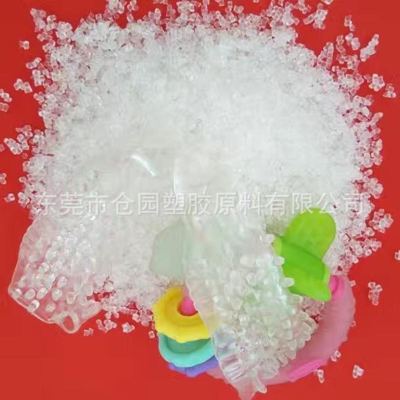 廠家批發訂製 玩具料彈性體手柄料姓用品原料 透明軟膠TPE