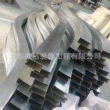 黑色弧形鋁方通 室內吊頂波浪造型鋁單板 廠家定製
