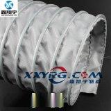耐高温排气管 耐高温排风管 耐高温伸缩管 阻燃高温风管450mm