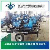 東北地區農田灌溉用柴油機水泵機組噴灌設備用水泵機組帶移動拖車