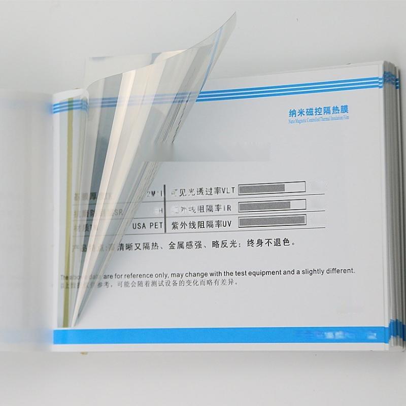 銷售汽車前擋風玻璃隔熱膜金色淺磁控濺射膜太陽膜
