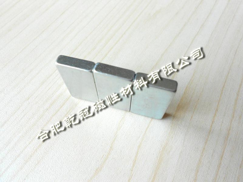 永久磁鐵 強力磁鋼 強力磁鐵 吸鐵石