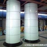 建筑幕墙铝单板防火防潮包柱铝单板供应室内室外