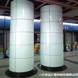 建築幕牆鋁單板防火防潮包柱鋁單板供應室內室外