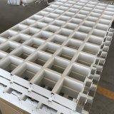10*35單片鋁格柵天花吊頂 白色/灰色格子條形鋁天花格柵天花