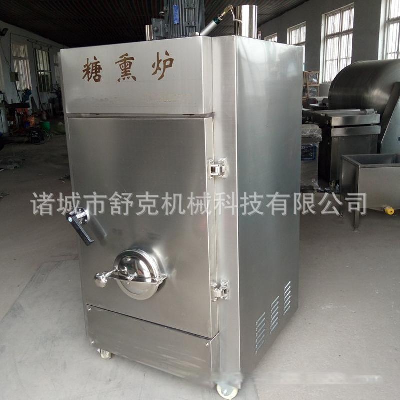 中小型熏肉糖熏设备 鸡产品糖熏机 燃气加热节能环保源头厂家批发