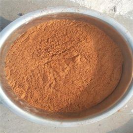 供應網球場用紅土 土壤改良用紅土粉 紙箱用紅黏土