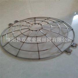 扇形异型金属网罩 钢丝网罩风机罩 设备配件防护罩网
